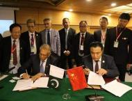 Chinese delegation visits NBP, signs strategic cooperation agreem ..