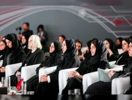 Women have advanced across all sectors in the UAE: Hessa Essa Buh ..