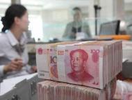 China's interbank treasury bond index closes flat Friday