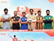 Ufone KP Football Cup: Trophy unveiled in Peshawar along with Sup ..
