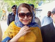 Faryal Talpur granted bail in fake accounts reference