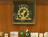 Federation of Pakistan Chambers of Commerce and Industry chief ca ..