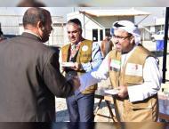 UAE Consulate in Iraqi Kurdistan supervises distribution of aid d ..