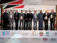 Over 20,000 athletes to participate in Zayed Marathon, in Suez, E ..