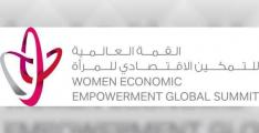NAMA's 'Opportunity to Grow' platform connects five women-led start-ups to investors at WEEGS  ..