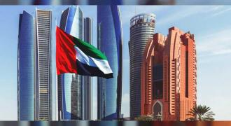 UAE Economic Forum 2019 discusses approaches to accelerate and sustain economic growth