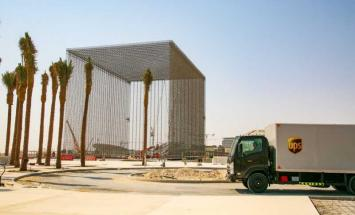 UPS تسلم أكبر الشحنات الخاصة بفعالية إكسبو ..