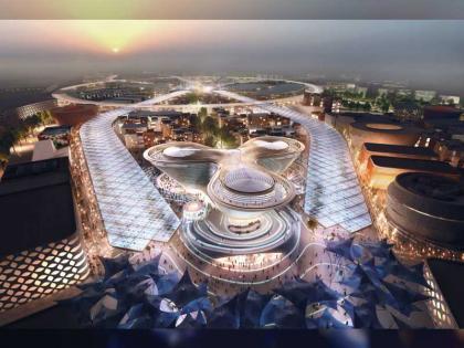 إكسبو 2020 دبي يشارك المجتمع الإماراتي الترحيب بالعالم