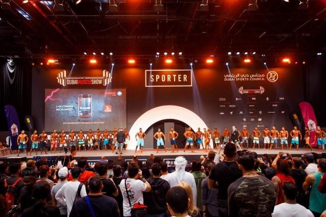 7-Time Mr Olympia Phil Heath is Set to Appear at Dubai Muscle Show's Pumped Up Fourth Edition This December