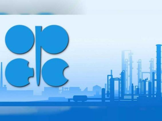 OPEC daily basket price stood at $62.50 a barrel Monday, 2nd December