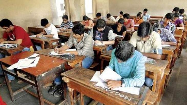 University of Sindh second semester examinations started