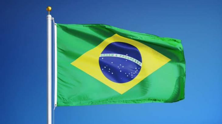 Brazil's economy grows 0.6% in third quarter