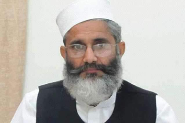 Jamaat-e-Islami demands separate ministries for welfare of special persons