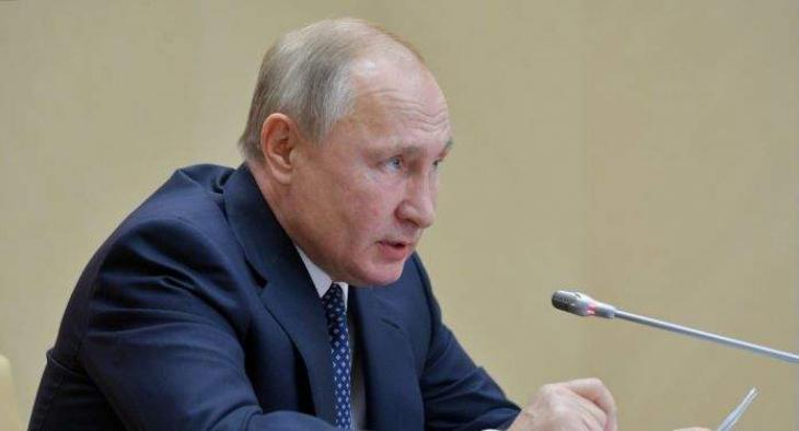 Russia Against Militarization of Space - Putin