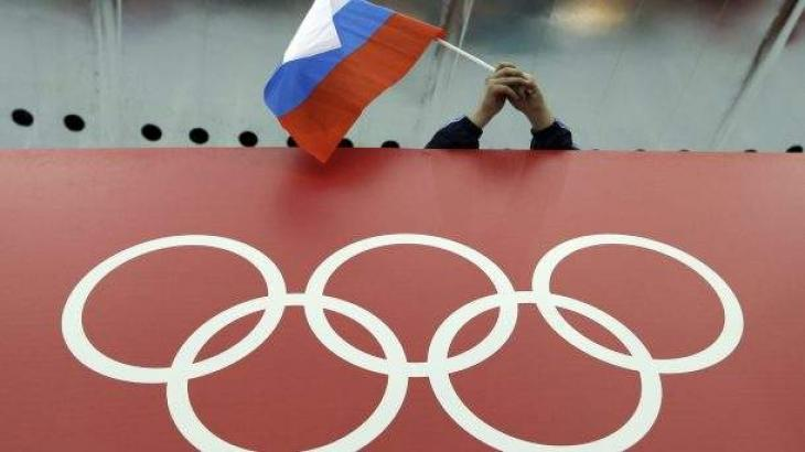 IOC President on Transfer of Int'l Events From Russia: We Must Wait for WADA Decision