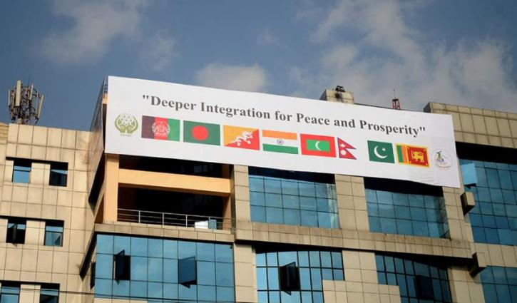 SAARC Charter Day  to be  observed on December 10