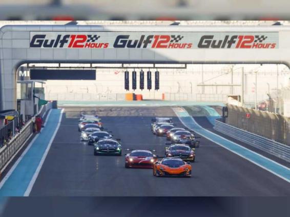 سباق الخليج 12 ساعة يعود إلى حلبة ياس نهاية الاسبوع