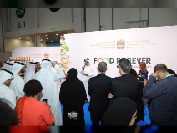 """الإمارات تستضيف الاجتماع السنوي الثاني لمبادرة """"غذاء للأبد"""""""
