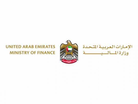VAT contributed 5.5% to country's overall revenue in 2018
