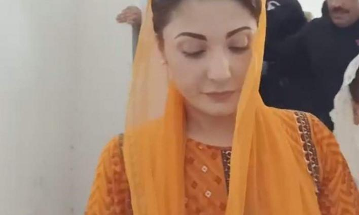 Federal cabinet denies Maryam Nawaz's travel to abroad, sources