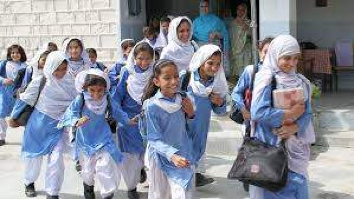 Winter vacations  announced in Punjab educational institutions