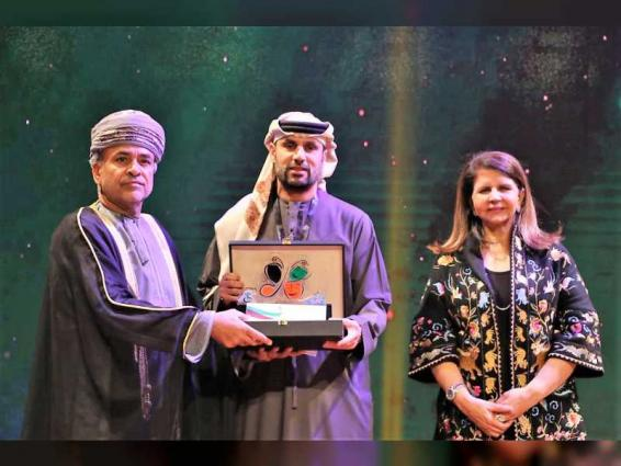 UAE wins four awards at Gulf Theatre Festival for People of Determination in Kuwait