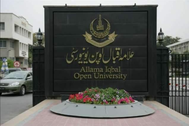 Allama Iqbal Open University to hold Int,l conference on Research, Practices in Education