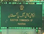 Election Commission of Pakistan (ECP) to suspend membership of Pa ..