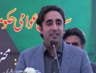 PPP to support only if parliamentary procedure is adopted for ame ..