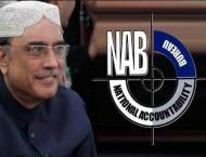 NAB prosecutor in two references against Zardari resigns for pers ..