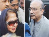 Money laundering case: AC decides to indict Zardari, Talpur other ..