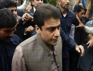 Court extends Hamza Shahbaz's judicial remand till Jan 17