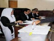 District Bar Association Mianwali election held