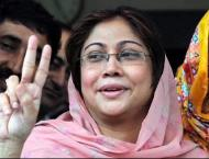 Election commission dismisses petition seeking disqualification o ..