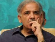 Jitter felt in government after reconciliation between Shahbaz ,  ..