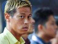 Japan's Keisuke Honda to set up amateur football club