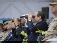 Mohamed bin Zayed, Egyptian President attend inauguration of Barn ..