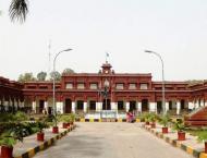 GC girls hostel named after Mader-e-Millat Fatima Jinnah