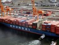 Hyundai Merchant to join major shipping alliance in April