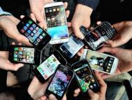 Pakistan Telecommunication Authority refutes reports of deduction ..