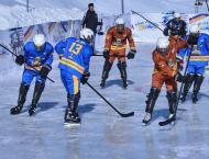 Tourism Corporation Khyber Pakhtunkhwa arranges winter sports fes ..