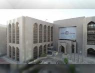 Abu Dhabi, Dubai banks provide facilities worth AED8.5 billion to ..
