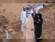Sharjah Ruler opens Buhais Geology Park