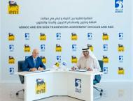 ADNOC, Eni sign strategic framework agreement on CCUS, R&D
