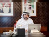 New salary scheme for Dubai Government employees