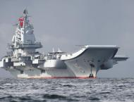 'Sea-Guardian 2020' joint naval exercise demonstrated to world un ..