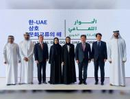'Converging Cultures' theme for UAE-Korea Cultural Dial ..