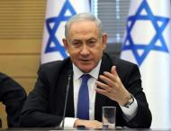 Netanyahu Appoints 3 Caretaker Ministers as Israel's Third Snap V ..