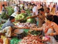Price Control Magistrates imposed fine on 30 shopkeepers for hoar ..