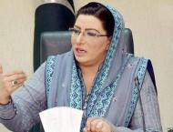 Dr Firdous Ashiq Awan highlights role of PROs, IOs in projecting  ..